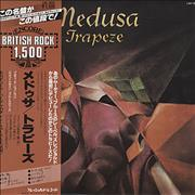 Click here for more info about 'Trapeze - Medusa'