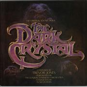 Trevor Jones The Dark Crystal UK vinyl LP