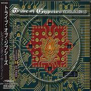 Tribe Of Gypsies Revolucion 13 Japan CD album