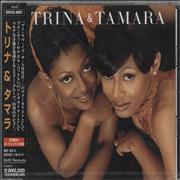 Click here for more info about 'Trina & Tamara - Trina & Tamara - Sealed'