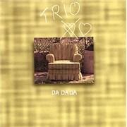 Click here for more info about 'Trio - Da Da Da'