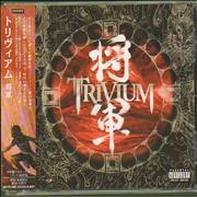 Click here for more info about 'Trivium - Shogun'