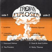 Click here for more info about 'Trojan Records - Trojan Explosion Volume 4'