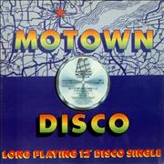 Click here for more info about 'Táta Vega - Get It Up For Love - Disco Mix'