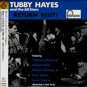 Click here for more info about 'Tubby Hayes - Return Visit! - 180gm'