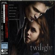 Click here for more info about 'Twilight (Movie) - Music From The Original Motion Picture Soundtrack'