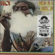 Click here for more info about 'U-Roy - Dread In A Babylon - 180gm'
