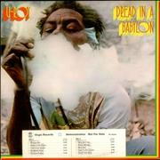Click here for more info about 'U-Roy - Dread In A Babylon - Original + Insert (Gold Promo Stamped)'