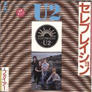 Click here for more info about 'U2 - A Celebration'