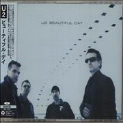 Click here for more info about 'U2 - Beautiful Day'
