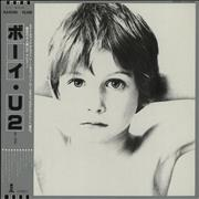 Click here for more info about 'U2 - Boy - Withdrawn + Obi'