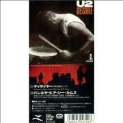 Click here for more info about 'U2 - Desire'