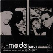 Click here for more info about 'U2 - Electrical Storm - William Orbit Radio Edit'