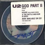Click here for more info about 'God Part II - Sealed'