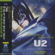 Click here for more info about 'U2 - Hold Me, Thrill Me, Kiss Me, Kill Me - Sealed'