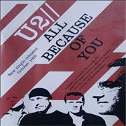 Click here for more info about 'U2 - How To Dismantle An Atomic Bomb & All Because - Pair'