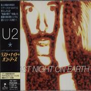 Click here for more info about 'U2 - Last Night On The Earth'