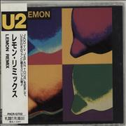 Click here for more info about 'U2 - Lemon'