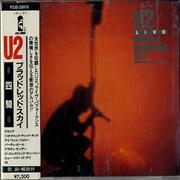 Click here for more info about 'U2 - Live - Under A Blood Red Sky - 1st'