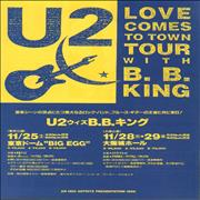Click here for more info about 'U2 - Love Comes To Town Tour with BB King'