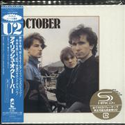 U2 October Japan SHM CD