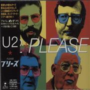 Click here for more info about 'U2 - Please'