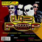 Click here for more info about 'Pop Mart - Album De: Guitarra Facil'