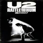 Click here for more info about 'U2 - Rattle And Hum - Movie Programme'