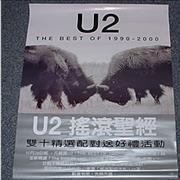 Click here for more info about 'U2 - The Best Of 1990-2000'