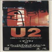 Click here for more info about 'U2 - The Fly - Snapped'