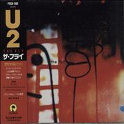 Click here for more info about 'U2 - The Fly'