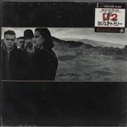 Click here for more info about 'U2 - The Joshua Tree + Obi Sticker'