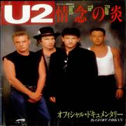 Click here for more info about 'U2 - Touch The Flame'
