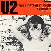 Click here for more info about 'Two Hearts Beat As One'
