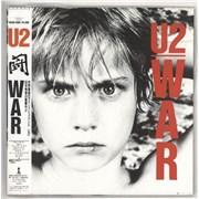 U2 War + obi Japan vinyl LP