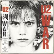U2 War + obi & Postcard Japan vinyl LP