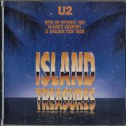 Click here for more info about 'U2 - With Or Without You [Island Treasures]'