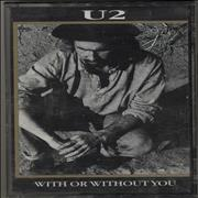 Click here for more info about 'U2 - With Or Without You'