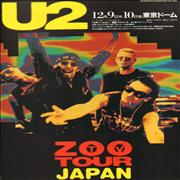 Click here for more info about 'U2 - Zoo Tour Japan - Pair Of Handbills'