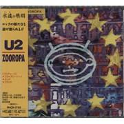 U2 Zooropa - Sealed Japan CD album Promo