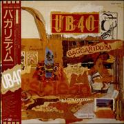 Click here for more info about 'UB40 - Baggariddim'