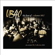 Click here for more info about 'UB40 - Gift Pack'