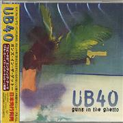 Click here for more info about 'UB40 - Guns In The Ghetto'