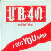 Click here for more info about 'UB40 - I Got You Babe'