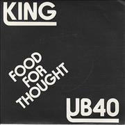Click here for more info about 'UB40 - King - 1st - Textured P/S'