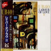 Click here for more info about 'UB40 - Labour Of Love II'
