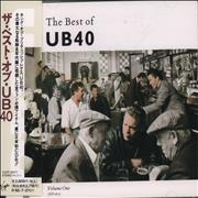 Click here for more info about 'UB40 - The Best Of Volume One'