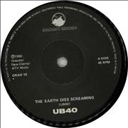 Click here for more info about 'UB40 - The Earth Dies Screaming'