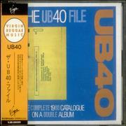 Click here for more info about 'UB40 - The UB40 File'