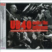 Click here for more info about 'UB40 - Under The Influence'
